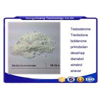 Wholesale Methyltestosterone 17-Methyltest Testosterone Enanthate Powder For Muscle Growth from china suppliers