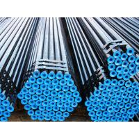 Wholesale ASTM A333 Gr.4 Seamless Steel Pipe from china suppliers