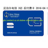 Quality PostPaid Telecom SIM Card with Personalization without Card envelope for sale