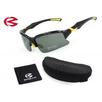 Wholesale PC UV400 Windproof Outdoor Sports Sunglasses Anti Scratches With Glasses Case from china suppliers