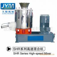 Wholesale Automatic Control SHR Series High Speed Mixer Heating Mixer Unit For Mixing And Drying from china suppliers