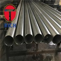 Wholesale GB/T 24187 Cold Drawn Precision Steel Tube Welded Steel Pipes Length 1.5m - 4m from china suppliers