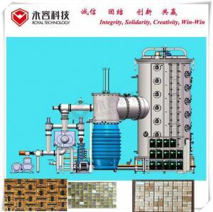 China Rose Gold Ceramic Coating Machine, Ceramic  PVD Coating Equipment,  PVD  Rose Gold Plating on Ceramic Tiles on sale