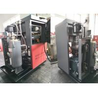 Wholesale 37KW 50HP 220-380V-415 / 3 Phase / 50Hz High-End Small Screw Air Compressor for Industrial from china suppliers