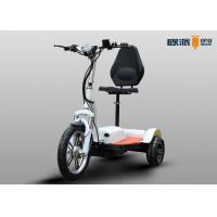 Wholesale Portable Electric Handicap Scooter , Double Seat Mobility Scooter For Two Persons from china suppliers