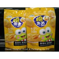 Wholesale Food Grade Snack Packaging Bags with Ziplock for Tomato Chips from china suppliers