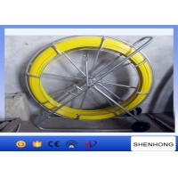 Buy cheap Dia 10MM Yellow Fiberglass Duct Rod 200M Length For Cable Tracing from wholesalers