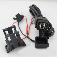 Wholesale 12V Motorcycle dual USB Charger Cable For iPad Phone Power System from china suppliers