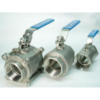 Buy cheap 2 Pollici Femake + Female End Floating Ball Valve With PTFE Seat from wholesalers