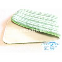 Wholesale Strip Microfiber Floor Mop Pad For Kitchen Cleaning , Flat Floor Mop from china suppliers