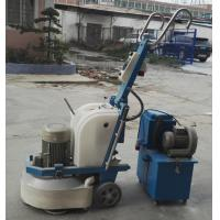 Wholesale Industrial Vacuum Cleaner Machine For Stone Concrete Floor Polishing from china suppliers
