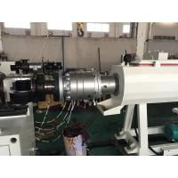 Wholesale Multi Function PVC Pipe Extrusion Machine With Siemens Motor ABB Inverter from china suppliers