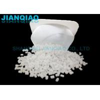 Buy cheap Granular Polyacetal Pom & General Toughened Pom & Rich Colors Choices Email : from wholesalers