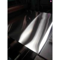 Wholesale ASTM 304 Stainless Steel Sheet Thickness 0.8mm SUS NO.4 Surface Finish Steel Plate from china suppliers