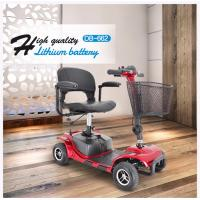 Wholesale 4 wheel foldable elderly electric scooter 1.jpg