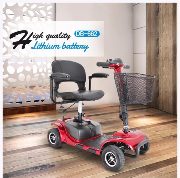 Wholesale 4 wheel foldable elderly electric scooter 1.jpg