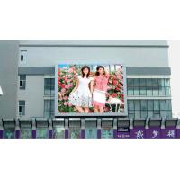 Wholesale P3.91 Outdoor 250*250mm  HD LED Display  Screen  for Advertising Video Wall from china suppliers