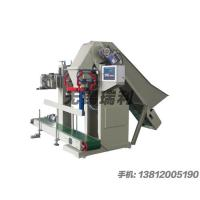 Wholesale Semi Automatic Lump Charcoal / Coal Packing Machine 220V - 380V from china suppliers