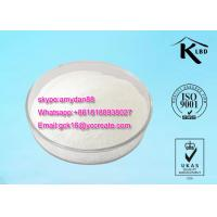 Wholesale CAS NO. 67-73-2 Glucocorticoid Anti Inflammatory Fluocinolone Acetonide from china suppliers