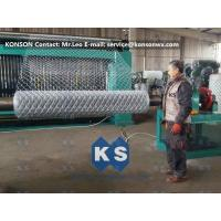 Quality Width 4.3M Infrared Ray Safety Gabion Mesh Welding Machine SGS Certificate for sale