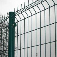 Wholesale professional manufacturer of welded mesh fence (ISO factory) from china suppliers