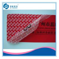 Wholesale Colored Tamper Proof Bag Sealing Tape , Custom Shipping Security Seal Tape from china suppliers