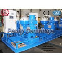Wholesale Large Capacity Maine Oil Centrifugal Separator Skid type Modular with Heating Device from china suppliers