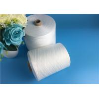 Wholesale AAA Grade Virgin TFO / Ring 40s/2 Spun 100% Polyester Yarn For Sewing Thread from china suppliers