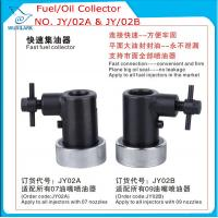 Wholesale JY02 BOSCH common rail injector oil collector fuel collector from china suppliers