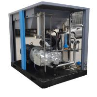 China 250kw/350hp water cooling water injection oil free screw air compressor oil free air compressor for sale