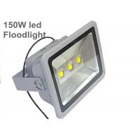 Wholesale High Power LED Flood Light  Rgb 150w 120v For Stage / 150w LED Floodlight from china suppliers