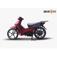 Wholesale Long Range Electric Motorcycle , Electric Motor Scooters Rear Drum Brake from china suppliers