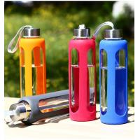 Wholesale 400ml Borodilicate Baby Glass Water Bottle With Silicone sleeve from china suppliers