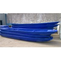 Wholesale Plastic Rowing Boat Dinghy Canoe ,plastic boat,Six metes from china suppliers