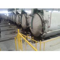 Wholesale Φ2.5m Custom High Steam Pressure AAC Autoclave For AAC Block Making Plant from china suppliers