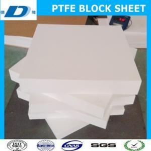 Buy cheap PTFE TEFLON SHEET from wholesalers