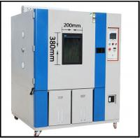 Wholesale Water - cooling adjustble Temperature Humidity Test Chamber Date Accuracy from china suppliers