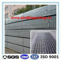 Buy cheap UAE black steel metal gratings,gratings for UAE from wholesalers