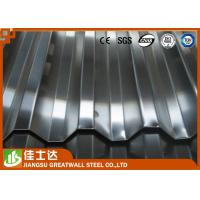Wholesale SGCC DX51D Anti Finger Galvalume Sheet Roofing Corrugated Steel Sheet from china suppliers