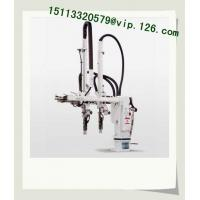 Wholesale Made-in-China Rotary Arm Robot OEM Supplier/ CE Approved Rotary Transfer Arm Good Price from china suppliers