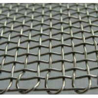 Wholesale China Hastelloy Mesh from china suppliers