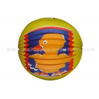 Wholesale Animal Printed Accordion Paper Lantern Round from china suppliers