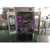 Wholesale 100-200BPM Juice Bottle Labeling Machine With Adjustable Touch Screen from china suppliers