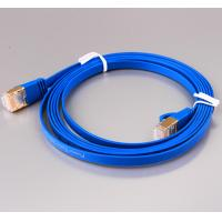 high quality cat6a/cat6 patch cord,flat patch cord