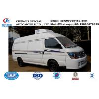 Wholesale China famous high quality and low price JINBEI brand gasoline refrigerator minivan for sale, cold room van truck, from china suppliers