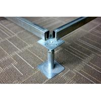 Buy cheap Ventilation board anti shock Standard beam for raised access floor from wholesalers