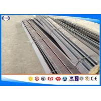 Wholesale AISI 5160 Hot Rolled Steel Bar , Alloy Steel Flat Bar , With Peeled&Polished&Turned Surface , Thickness3-50mm from china suppliers