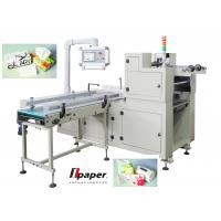 Wholesale High Output  Automatic Handle Fixing Machine , For Box Tissue And Roll Paper from china suppliers