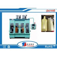 Wholesale Double Station PP Blow Moulding Machine , 5L Blow Molding Machine With View Strip Line from china suppliers