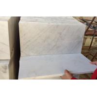 Wholesale M041  Cloudy White  tiles/slabs/steps from china suppliers